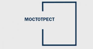 Санкт-Петербургское государственное бюджетное учреждение «Мостотрест»