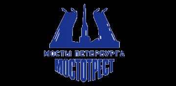 """Санкт-Петербургское государственное бюджетное учреждение """"Мостотрест"""""""
