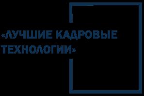 """Открытое Акционерное Общество """"Садово-парковое предприятие """"Нарвское"""""""