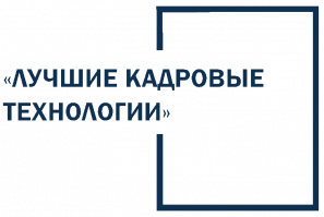 """Акционерное общество """"Садово-парковое предприятие """"Выборгское"""""""