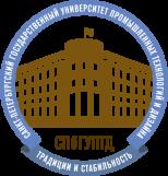 Федеральное государственное бюджетное образовательное учреждение высшего образования «Санкт-Петербургский государственный университет промышленных технологий и дизайна»