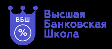 Санкт-Петербургское государственное бюджетное профессиональное образовательное учреждение «Высшая банковская школа»