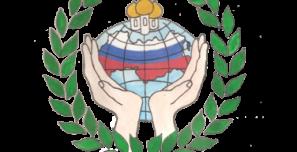 """Санкт-Петербургское государственное бюджетное стационарное учреждение социального обслуживания """"Психоневрологический интернат № 7"""""""