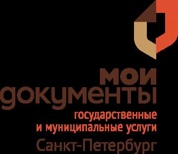 Санкт-Петербургское государственное казенное учреждение «Многофункциональный центр предоставления государственных и муниципальных услуг»
