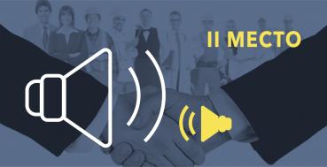 Технология городской ярмарки вакансий онлайн на примере Ярмарки вакансий 2020 «ЗДРАВООХРАНЕНИЕ»