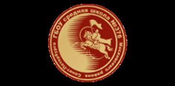 Государственное бюджетное общеобразовательное учреждение средняя общеобразовательная школа № 376 Московского района Санкт-Петербурга