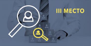 Непрерывное управление эффективностью (Continuous Performance Management): внутренняя система оценки педагогических работников