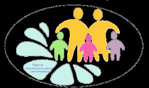 Государственное бюджетное дошкольное образовательное учреждение детский сад №30 комбинированного вида Красносельского района Санкт-Петербурга