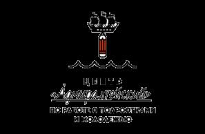 """Санкт-Петербургское государственное бюджетное учреждение """"Центр """"Адмиралтейский"""" по работе с подростками и молодежью"""""""