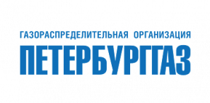 "ООО ""ПетербургГаз"""