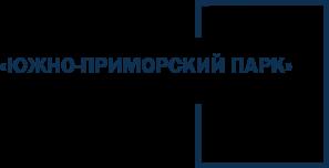 """Открытое акционерное общество """"Южно-Приморский парк"""""""