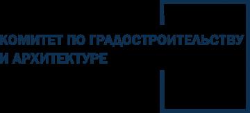 Комитет по градостроительству и архитектуре