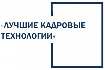 """Санкт-Петербургское государственное бюджетное учреждение """"Дирекция по управлению объектами административного назначения"""""""