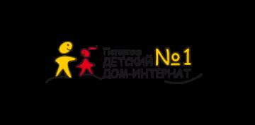 """Санкт-Петербургское государственное бюджетное стационарное учреждение социального обслуживания """"Дом-интернат для детей-инвалидов и инвалидов с  детства с нарушениями умственного развития № 1"""" Комитета по социальной политике"""