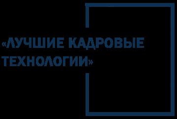 """Санкт-Петербургское государственное бюджетное учреждение """"Горжилобмен"""""""