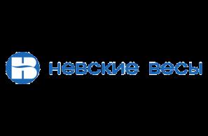 """Группа компаний """"Невские весы"""" (Закрытое акционерное общество """"ВЕС-СЕРВИС"""")"""