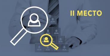 Метод исследовательского интервью для формирования кадрового резерва компании