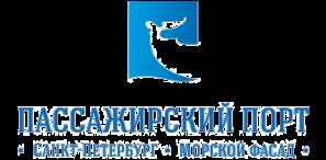 АО «Пассажирский Порт Санкт-Петербург «Морской фасад»
