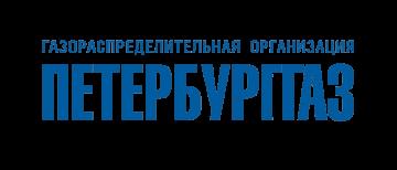 """Общество с ограниченной ответственностью """"ПетербургГаз"""""""
