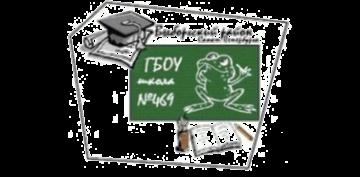 Государственное бюджетное общеобразовательное учреждение школа № 469
