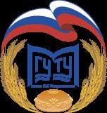 Федеральное государственное бюджетное  образовательное  учреждение высшего образования «МОСКОВСКИЙ ГОСУДАРСТВЕННЫЙ УНИВЕРСИТЕТ ТЕХНОЛОГИЙ И УПРАВЛЕНИЯ  ИМЕНИ К.Г. РАЗУМОВСКОГО (Первый казачий университет)»