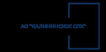 """Акционерное общество """"Калининское садово-парковое хозяйство"""""""