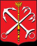 Санкт-Петербургское государственное бюджетное учреждение  «Центр тарифно-экспертного обеспечения»