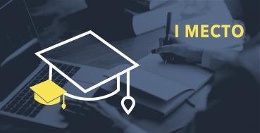 Реализация модели профессионального развития персонала в условиях цифровой трансформации образовательного пространства: информационно-образовательная среда «Орион-лайн»